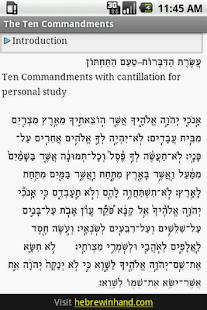 The Ten Commandments- screenshot thumbnail