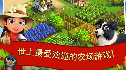 FarmVille 2: 乡村度假