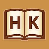 Hakikat Kitabevi eKitap