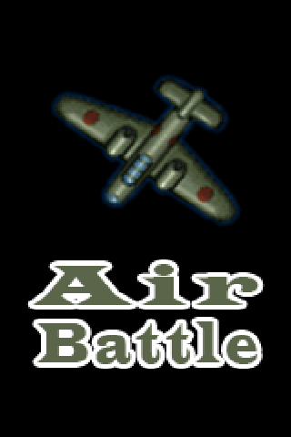 Air Battle - screenshot