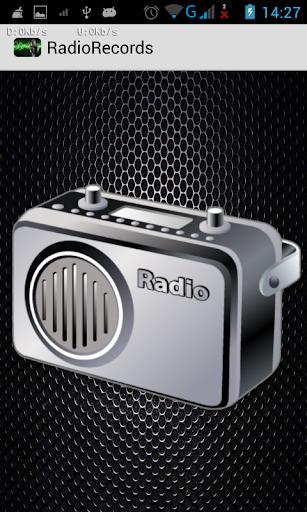 Радио ФМ + NET