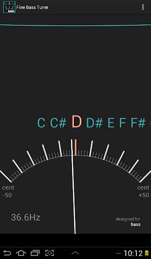 正確な低音のチューナー