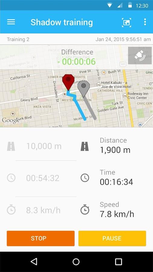 Walkmate - screenshot