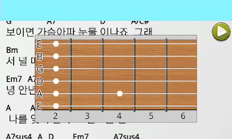Screenshot of Guitar & Ukulele Score