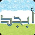 Abjad logo