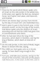 Screenshot of Simple Bible KJV