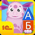 Лунтик. Алфавит для малышей icon