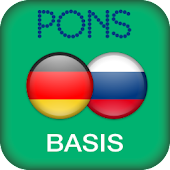 German<>Russian BASIC
