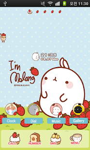 CUKI Theme Cute molrang