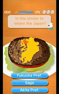 Map Burger Japan[Free]- screenshot thumbnail