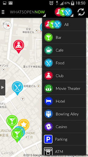 【免費旅遊App】What's open now -Opening hours-APP點子
