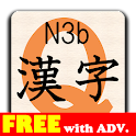 KanjiQuizN3bFree byNSDev icon