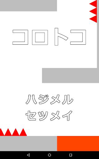 台灣童話(台灣經典童話)