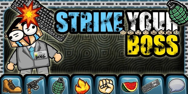 揍老闆 Strike Your Boss