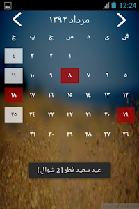 Days! | Persian Calendar screenshot 4