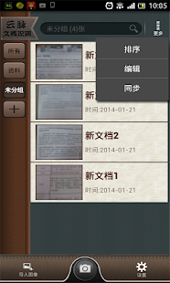 ScanDoc-Document Reader - screenshot thumbnail