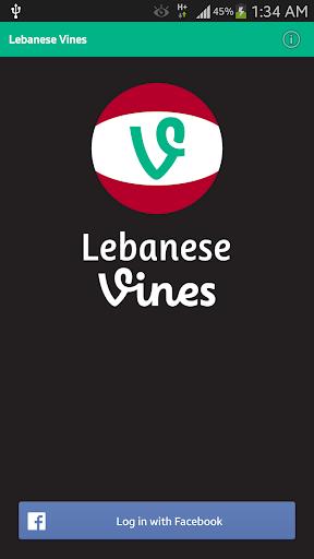 Lebanese Vines
