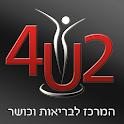 4U2 המרכז לאיכות חיים