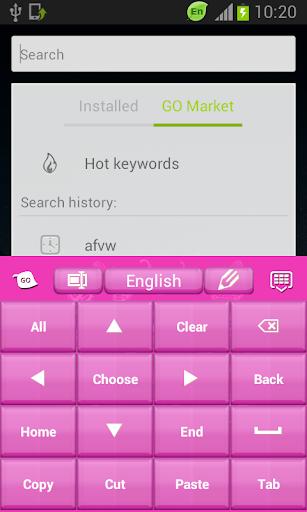 玩個人化App|粉紅色的鍵盤發燒免費|APP試玩