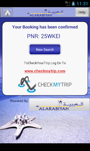 【免費旅遊App】Al Arabiyah Travel and Tourism-APP點子