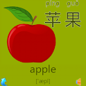 English-Chinese literacy cards logo