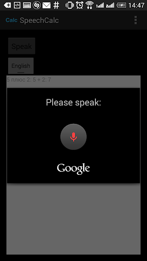 Speech Calculator