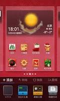 Screenshot of QQLauncher:Christmas Theme