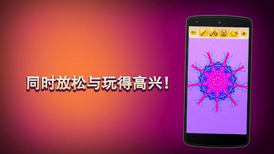 【免費家庭片App】魔力万花筒-APP點子
