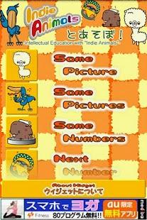 Indie Animals Educational Game- screenshot thumbnail
