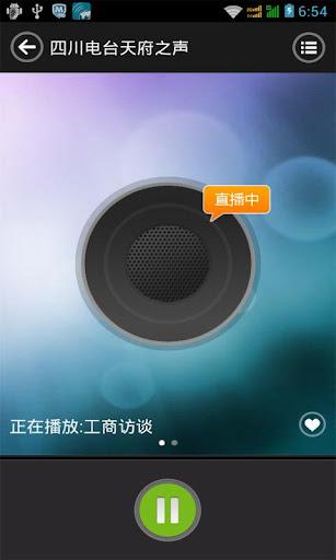 【免費音樂App】全球广播电台-APP點子