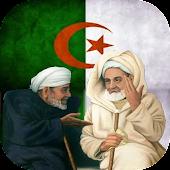 أمثال جزائرية
