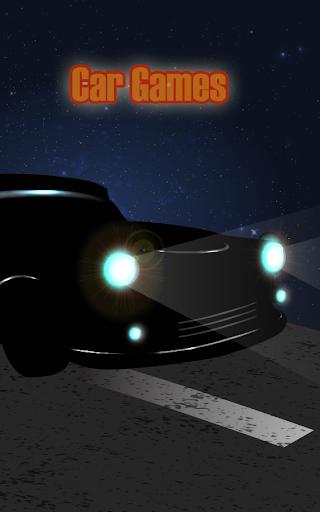 자동차 게임