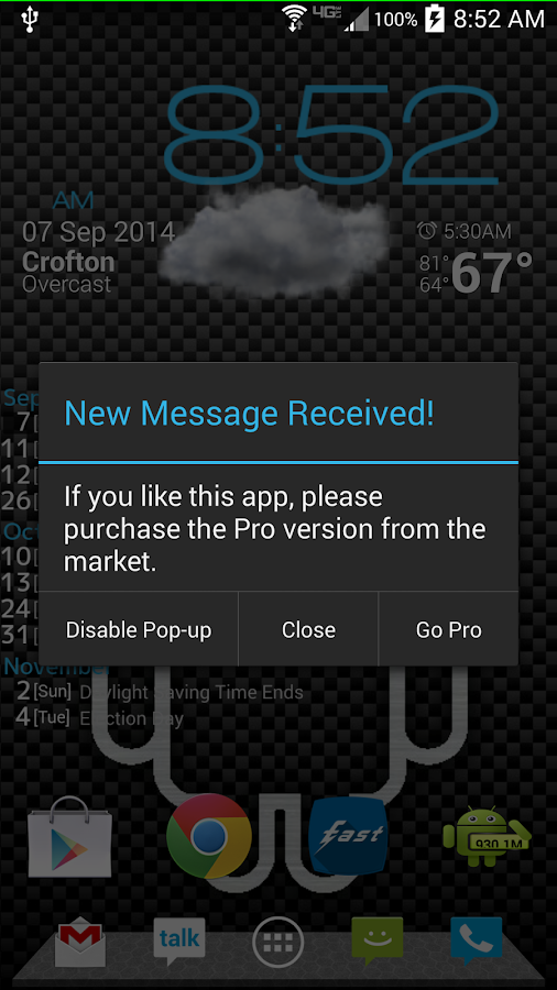 SMS WakeUp - screenshot