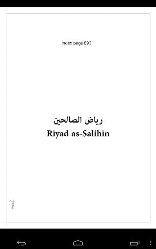 رياض الصالحين arabic-english