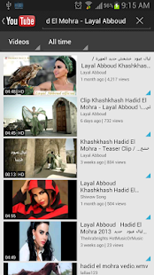 ARABIC Radio - screenshot thumbnail