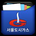 서울도시가스 icon
