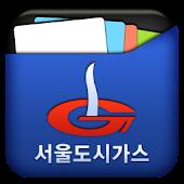 서울도시가스