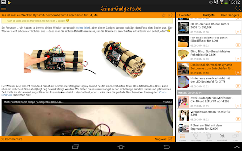 China Gadgets - Die Gadget App - screenshot thumbnail