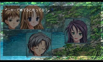 Screenshot of 死にた狩り