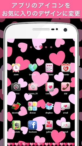 Pinky Heart Icon