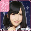 AKB48きせかえ(公式)高橋朱里-WW-