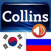 Korean<>Russian Dictionary