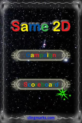 Same 2D - screenshot