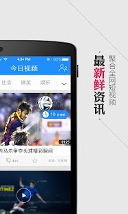Magisto 影片編輯與製作工具- Google Play Android 應用程式