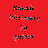 Romaji Japanese Dictionary