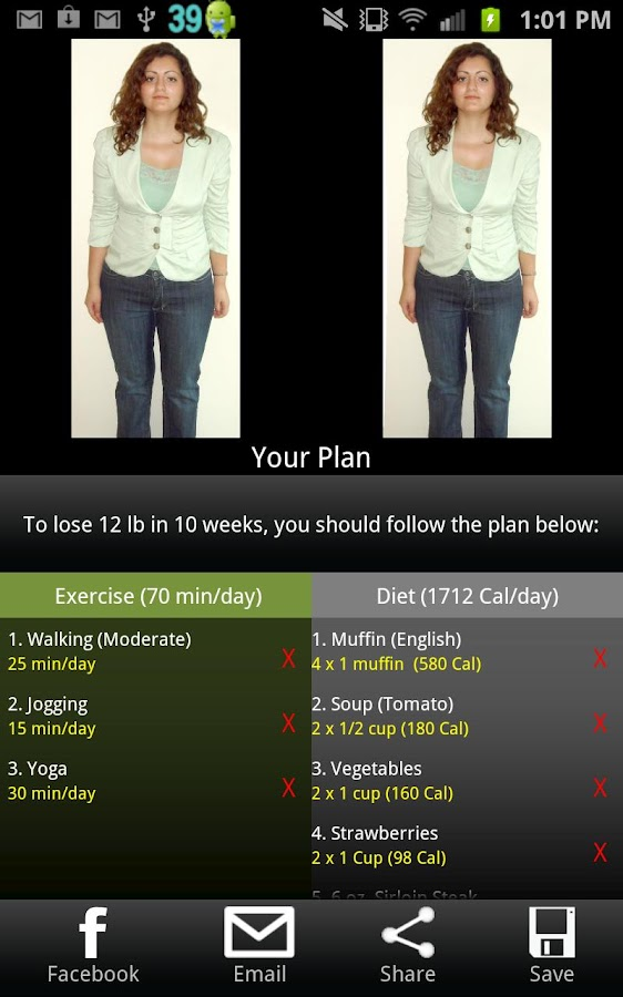 Weight Loss - screenshot