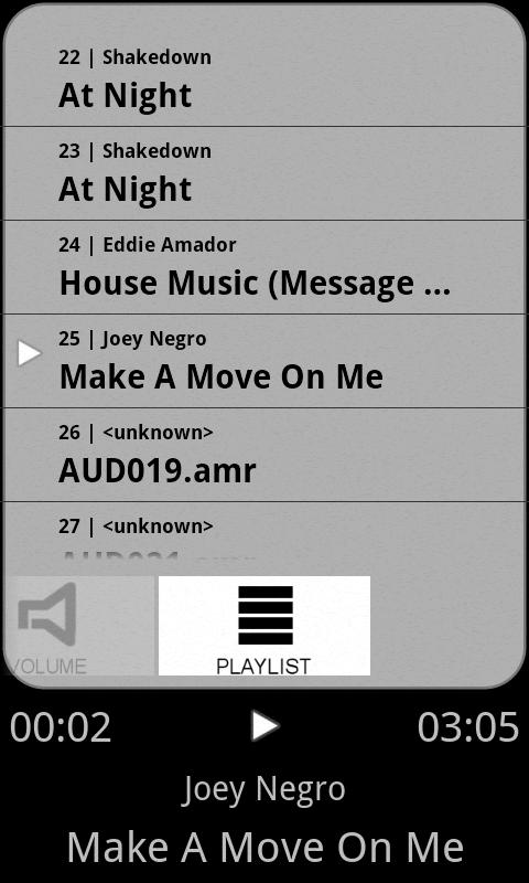 Car Music Player - screenshot