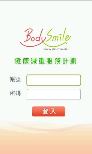 Body Smile 智慧減重服務 台北市松山周邊限定版