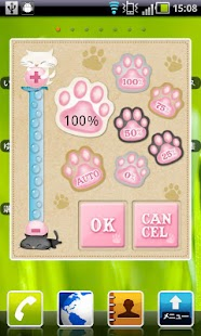 Cat's Brightness Changer - screenshot thumbnail