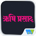 Rishi Prasad Hindi icon